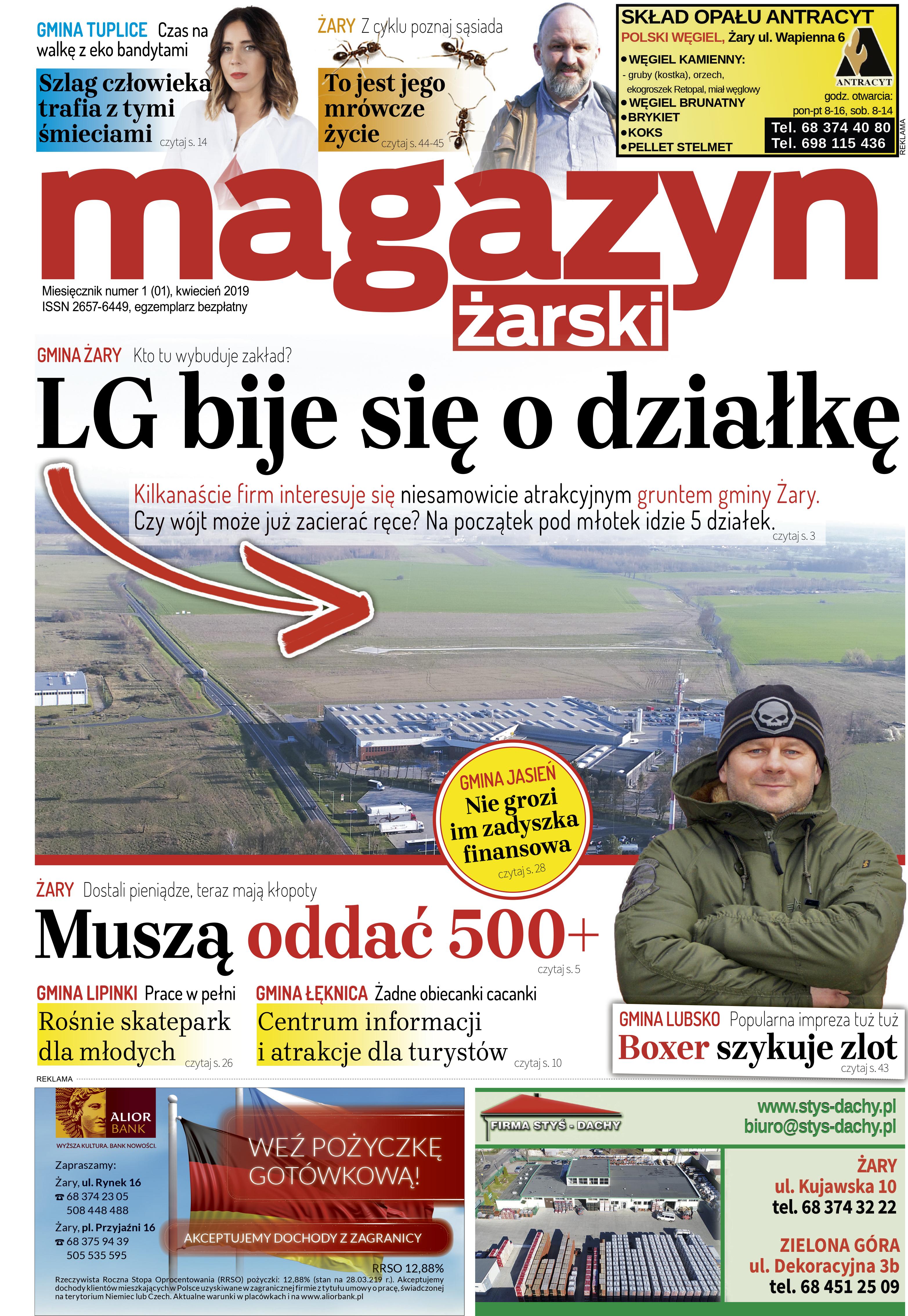 Magazyn Żarski (01)